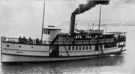 ¿La Ciudad de México tuvo barcos de vapor?